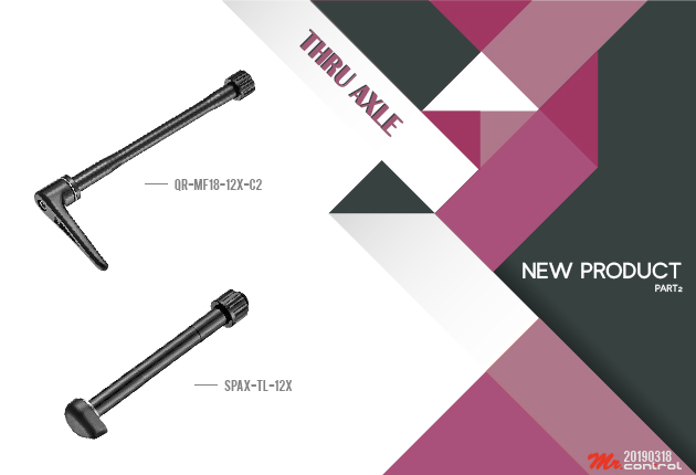 NEW PRODUCT2<br>THRU AXLE 1