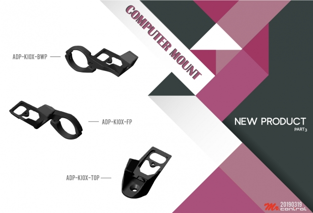 NEW PRODUCT3<br>COMPUTER MOUNT 1
