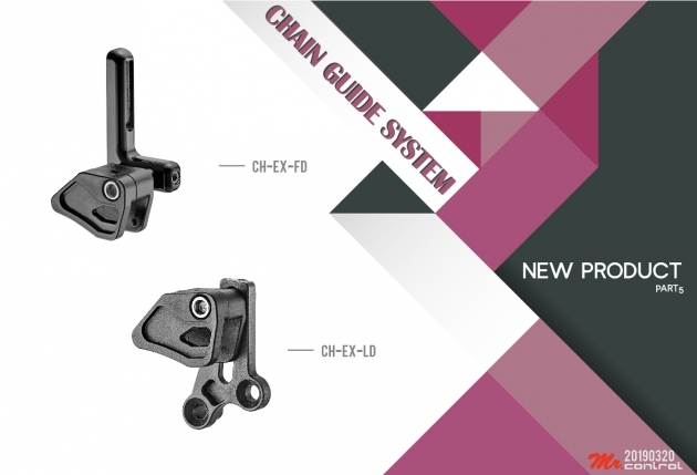NEW PRODUCT5<br>CHAIN GUIDE SYSTEM 1