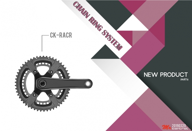NEW PRODUCT6<br>CHAIN RING SYSTEM 1